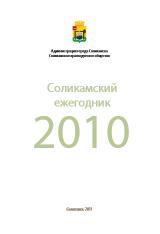 http://solbiblfil2.ucoz.ru/_ld/0/03539070.png