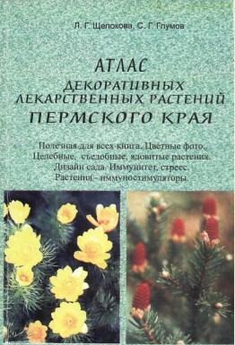 http://solbiblfil2.ucoz.ru/_ld/0/20771636.jpg