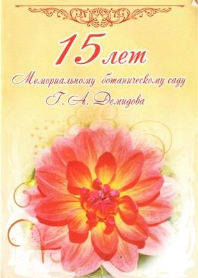 http://solbiblfil2.ucoz.ru/_ld/0/54197574.jpg