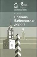 http://solbiblfil2.ucoz.ru/_ld/0/79931090.jpg