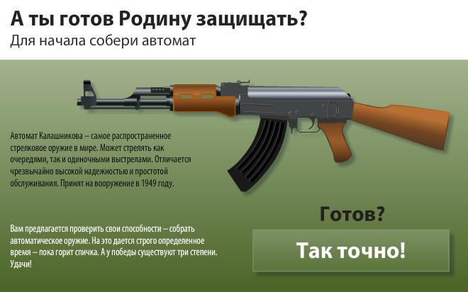 http://solbiblfil2.ucoz.ru/_ld/1/51436895.png