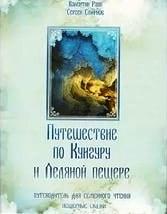 http://solbiblfil2.ucoz.ru/_ld/1/98766912.jpg