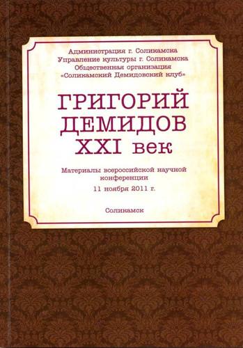 http://solbiblfil2.ucoz.ru/_ld/1/s25818949.jpg