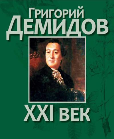 http://solbiblfil2.ucoz.ru/_ld/1/s80535566.jpg