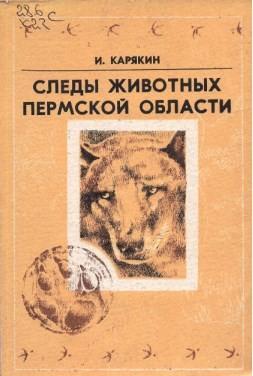 http://solbiblfil2.ucoz.ru/_ld/2/02728845.jpg