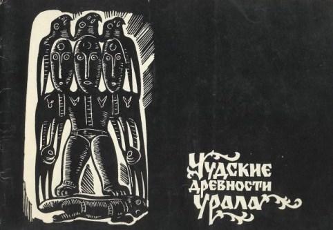 http://solbiblfil2.ucoz.ru/_ld/2/28281071.jpg