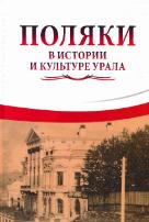 http://solbiblfil2.ucoz.ru/_ld/2/67888438.png