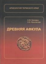 http://solbiblfil2.ucoz.ru/_ld/2/92054236.jpg