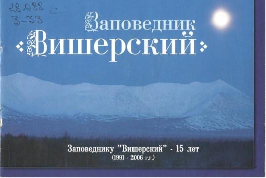 http://solbiblfil2.ucoz.ru/_ld/4/05399685.jpg