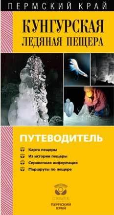 http://solbiblfil2.ucoz.ru/_ld/4/31790151.png