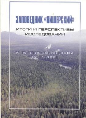 http://solbiblfil2.ucoz.ru/_ld/4/37100444.jpg