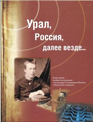 http://solbiblfil2.ucoz.ru/_ld/4/37937546.jpg