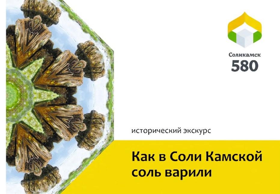 http://solbiblfil2.ucoz.ru/_ld/4/39297335.jpg