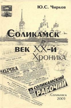 http://solbiblfil2.ucoz.ru/_ld/4/40752648.jpg
