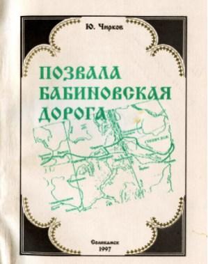http://solbiblfil2.ucoz.ru/_ld/4/45141027.jpg