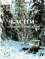 http://solbiblfil2.ucoz.ru/_ld/4/55419990.png