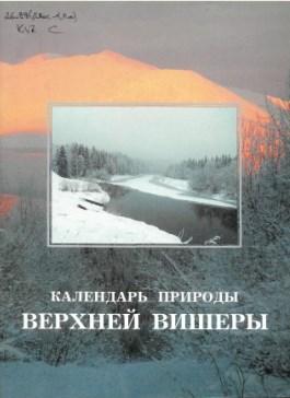 http://solbiblfil2.ucoz.ru/_ld/4/79288678.jpg
