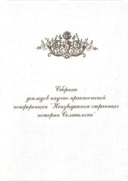 http://solbiblfil2.ucoz.ru/_ld/4/80937138.jpg