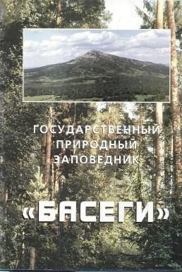 http://solbiblfil2.ucoz.ru/_ld/4/88992675.jpg