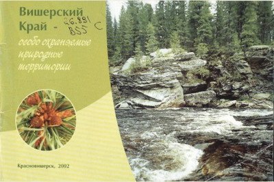 http://solbiblfil2.ucoz.ru/_ld/4/s48038980.jpg