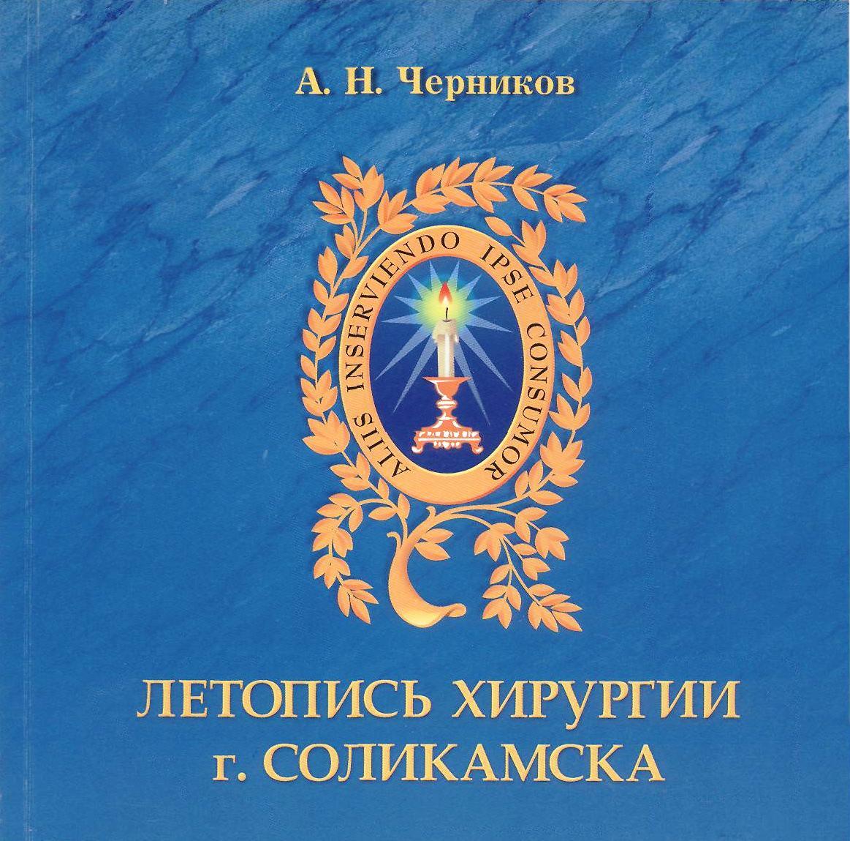 http://solbiblfil2.ucoz.ru/_ld/5/03186855.jpg