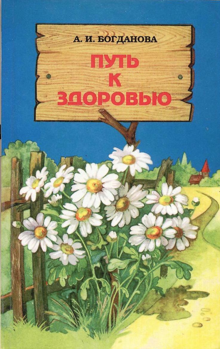 http://solbiblfil2.ucoz.ru/_ld/5/03774540.jpg