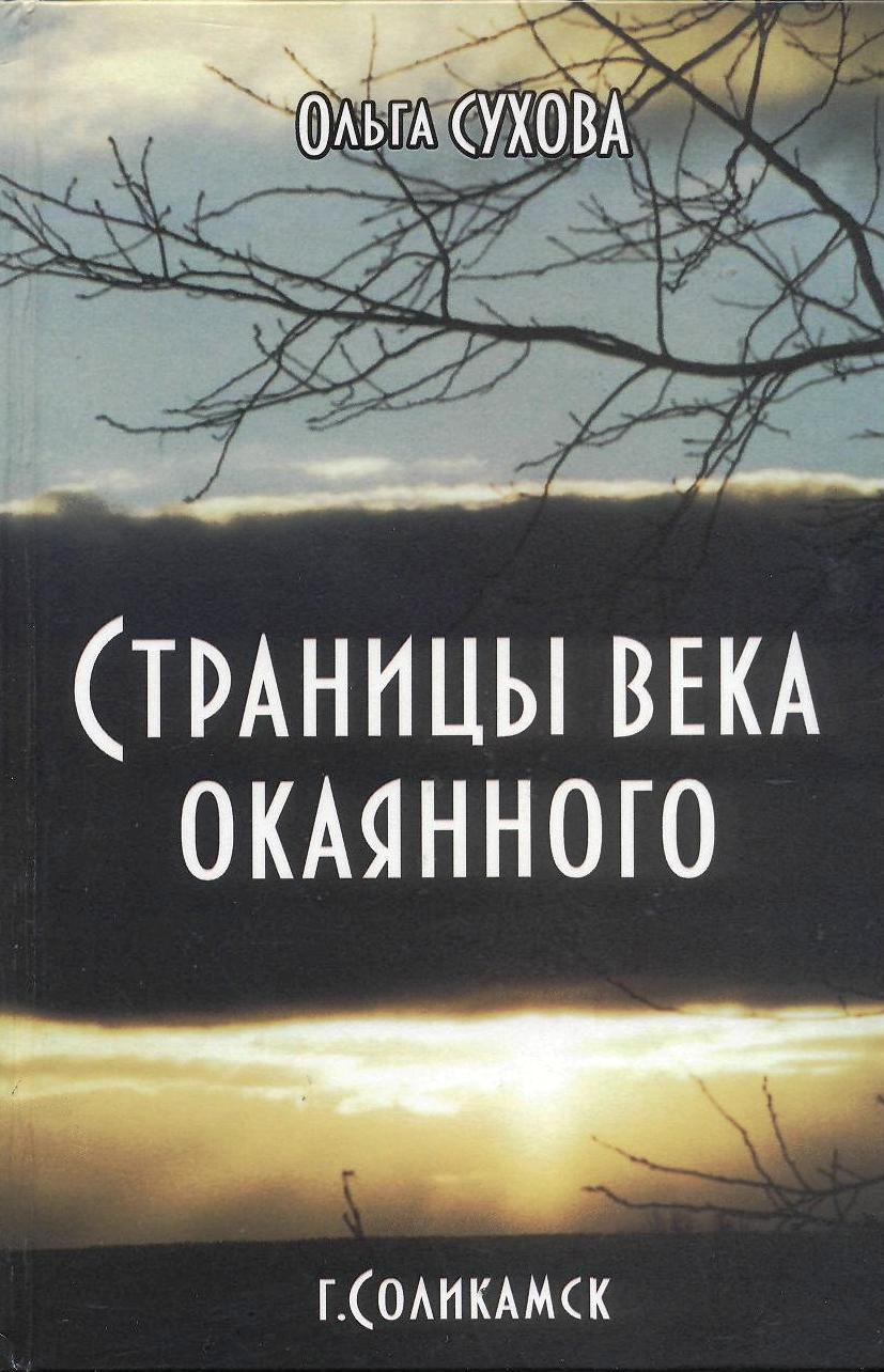 http://solbiblfil2.ucoz.ru/_ld/5/08082359.jpg