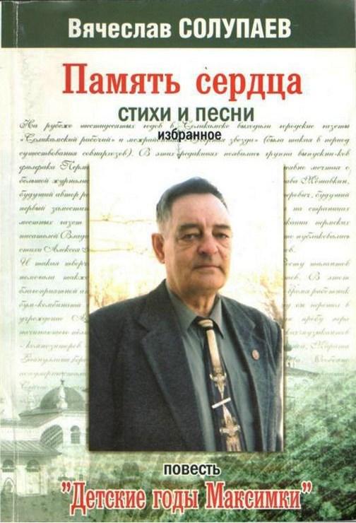 http://solbiblfil2.ucoz.ru/_ld/5/13164723.jpg