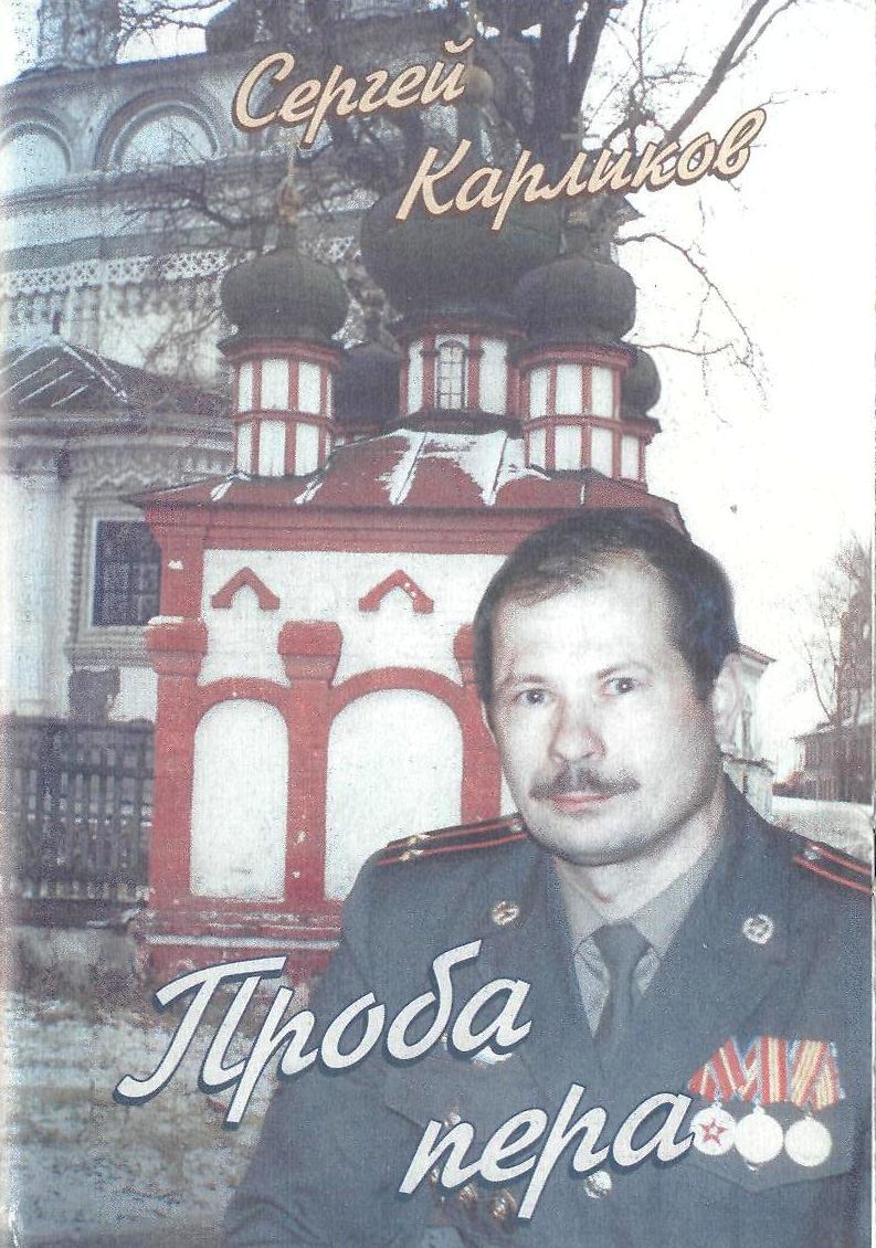 http://solbiblfil2.ucoz.ru/_ld/5/13402556.jpg