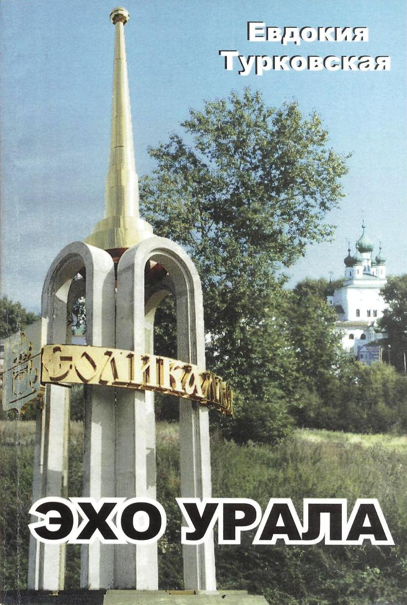 http://solbiblfil2.ucoz.ru/_ld/5/17516244.jpg