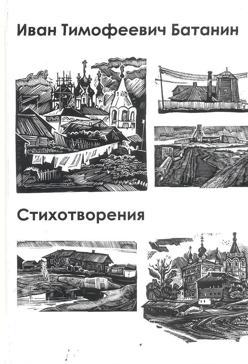http://solbiblfil2.ucoz.ru/_ld/5/20478519.jpg