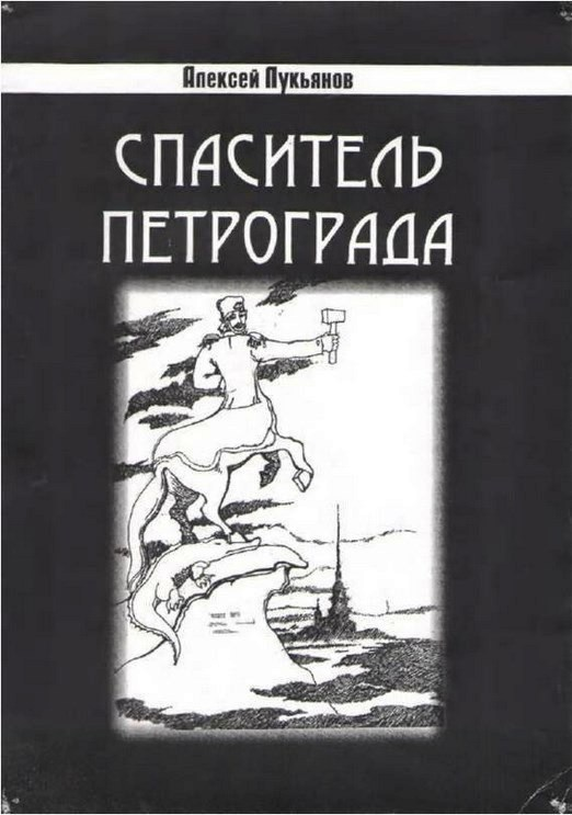 http://solbiblfil2.ucoz.ru/_ld/5/30454716.jpg