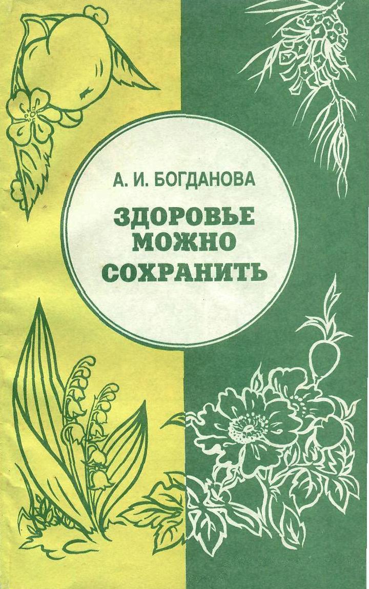 http://solbiblfil2.ucoz.ru/_ld/5/30755915.jpg