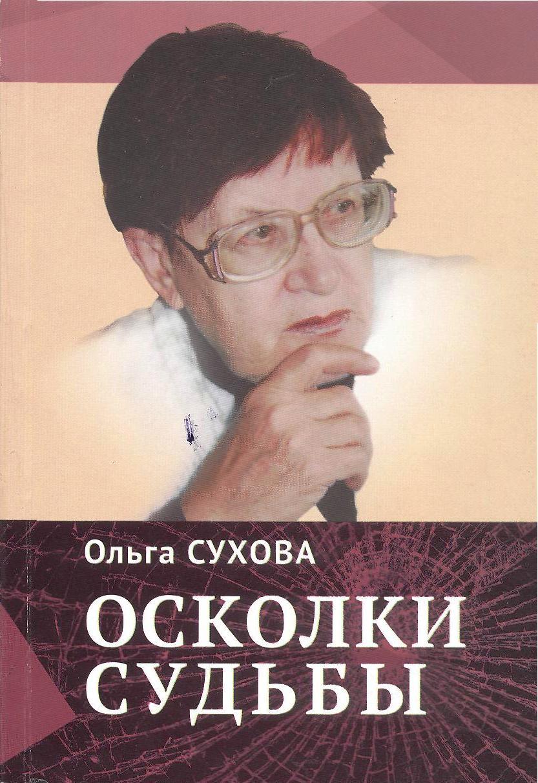 http://solbiblfil2.ucoz.ru/_ld/5/38999403.jpg