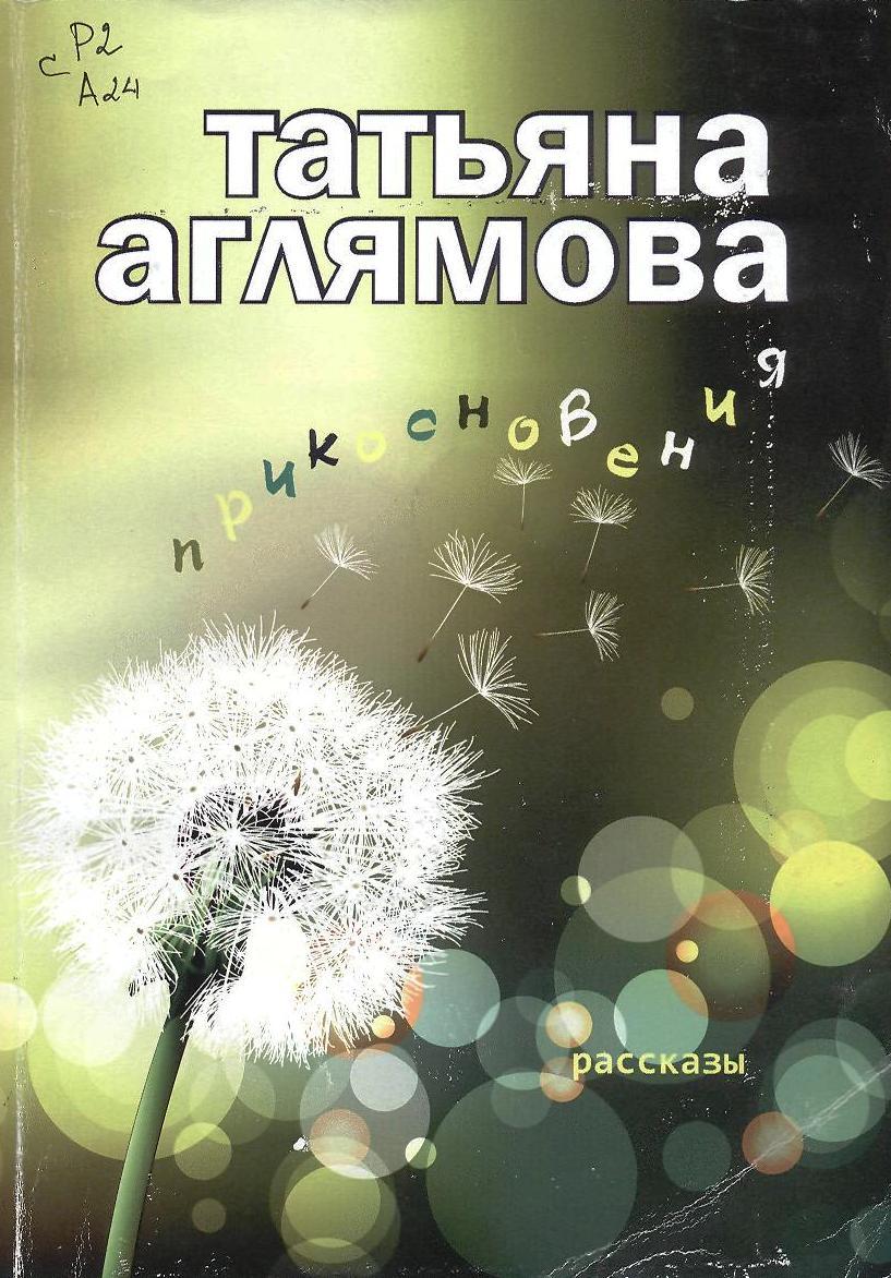 http://solbiblfil2.ucoz.ru/_ld/5/39324066.jpg