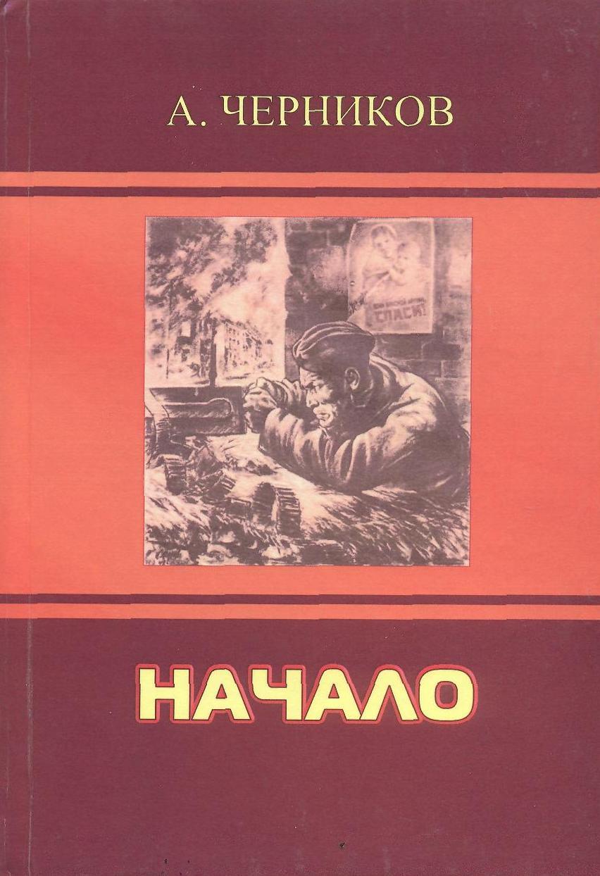 http://solbiblfil2.ucoz.ru/_ld/5/44103080.jpg