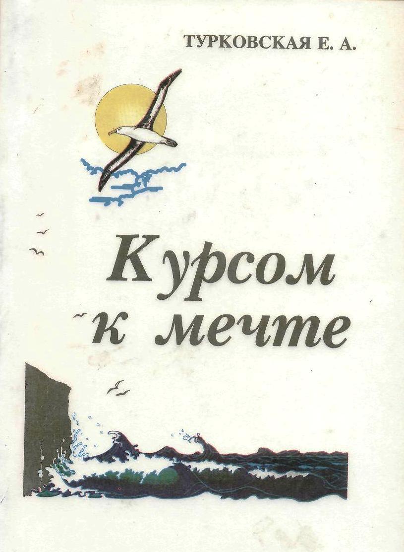 http://solbiblfil2.ucoz.ru/_ld/5/45175478.jpg