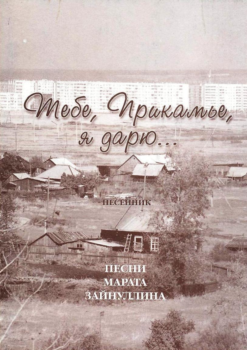 http://solbiblfil2.ucoz.ru/_ld/5/49729735.jpg