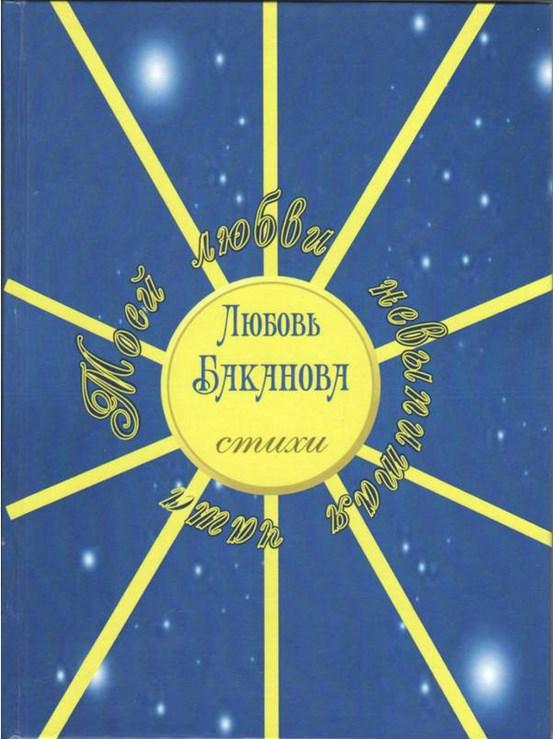 http://solbiblfil2.ucoz.ru/_ld/5/51901799.jpg