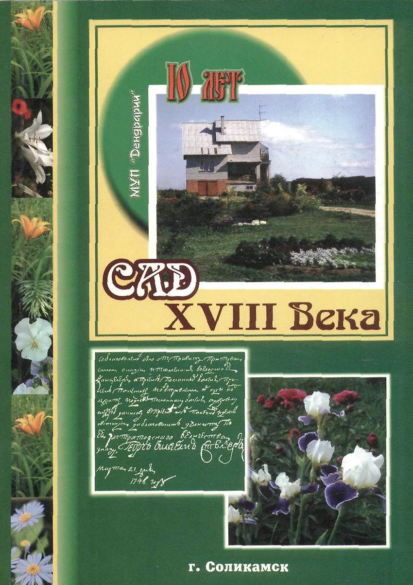 http://solbiblfil2.ucoz.ru/_ld/5/58893743.jpg
