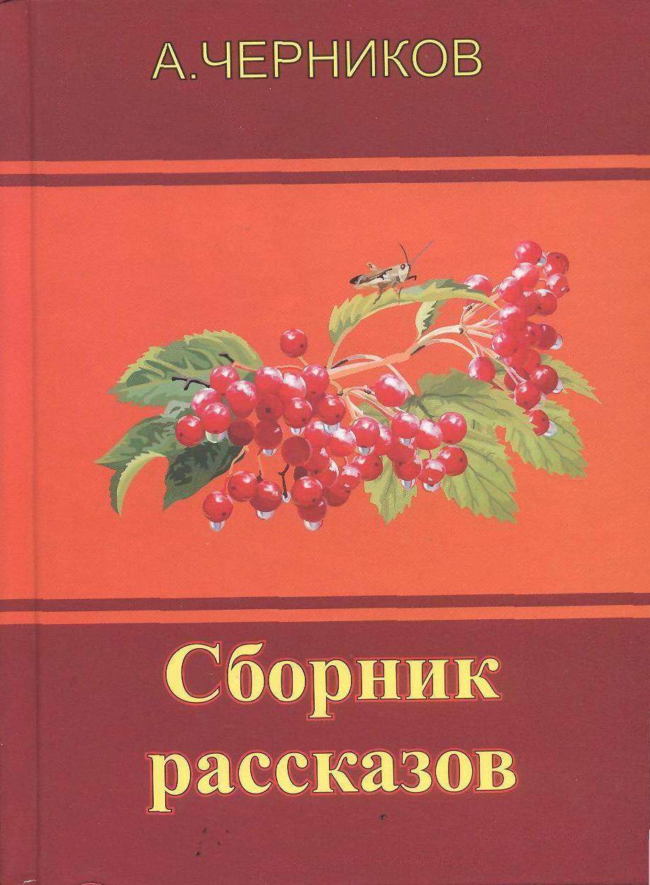 http://solbiblfil2.ucoz.ru/_ld/5/59888446.jpg