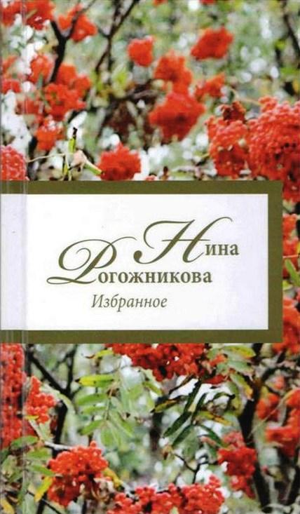 http://solbiblfil2.ucoz.ru/_ld/5/62343712.jpg
