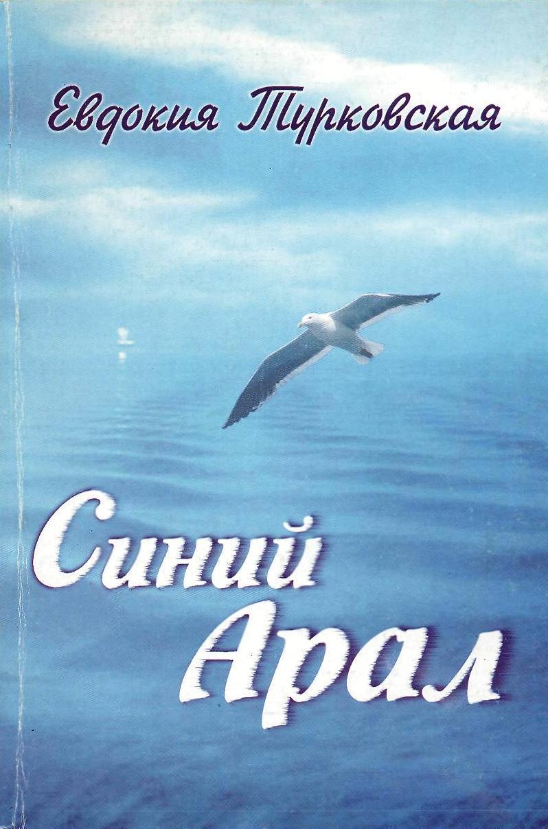 http://solbiblfil2.ucoz.ru/_ld/5/63075290.jpg