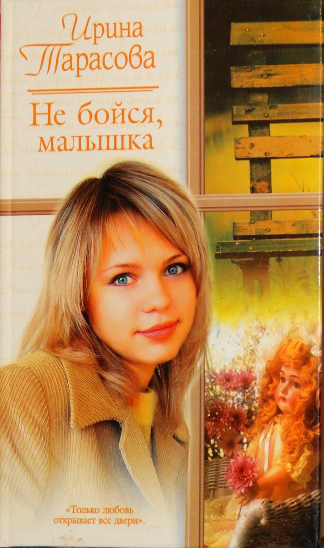 http://solbiblfil2.ucoz.ru/_ld/5/66309061.jpg