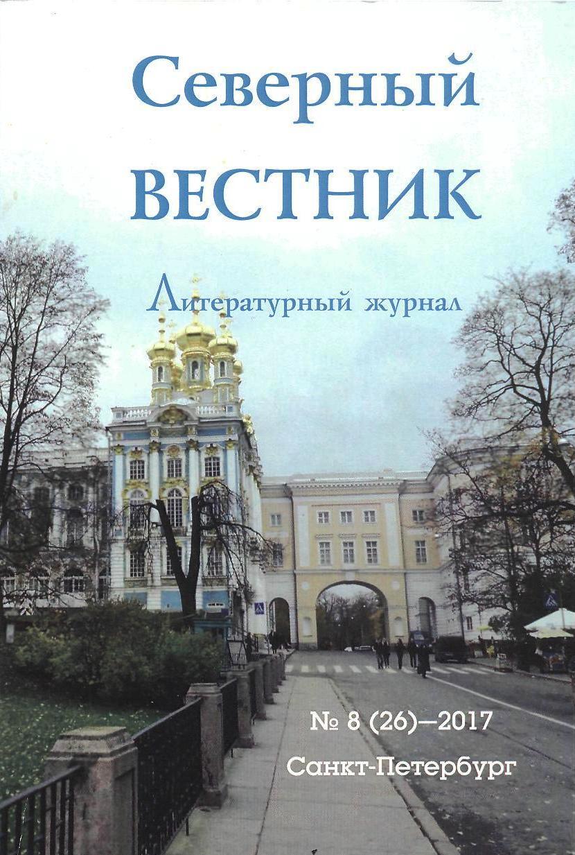 http://solbiblfil2.ucoz.ru/_ld/5/67916776.jpg