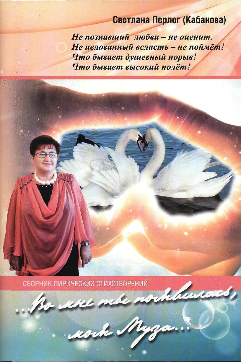 http://solbiblfil2.ucoz.ru/_ld/5/69214479.jpg