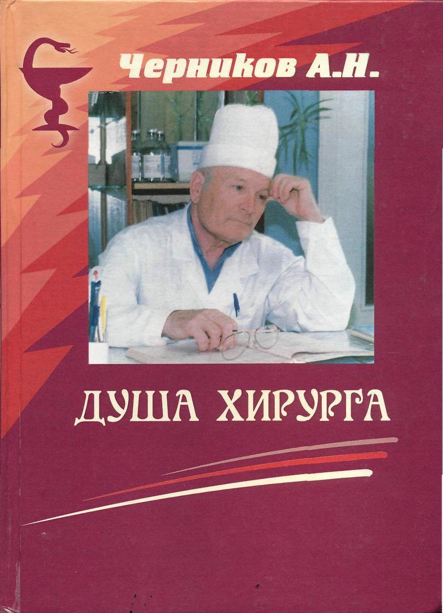http://solbiblfil2.ucoz.ru/_ld/5/73973418.jpg