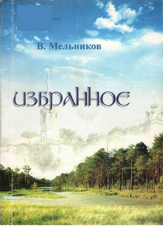 http://solbiblfil2.ucoz.ru/_ld/5/76621947.jpg