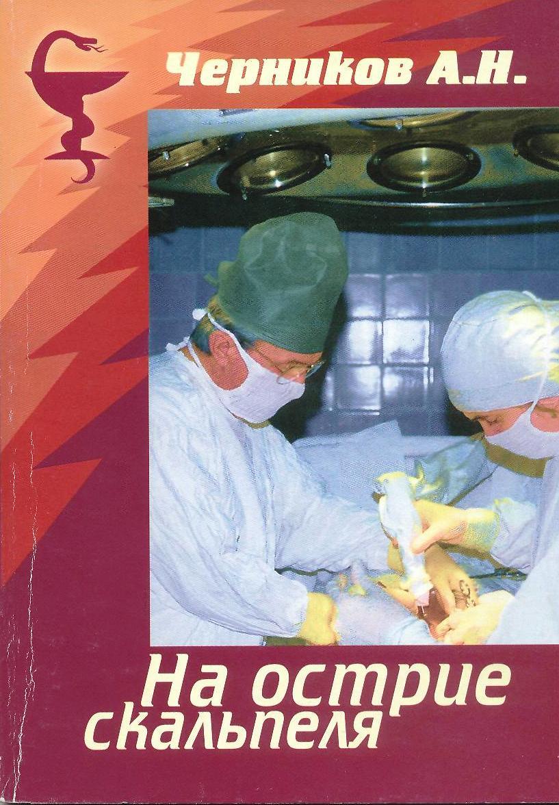 http://solbiblfil2.ucoz.ru/_ld/5/82672918.jpg