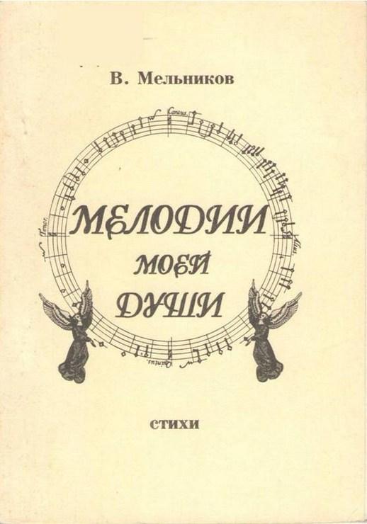 http://solbiblfil2.ucoz.ru/_ld/5/88067227.jpg
